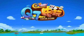 q7电玩版本合集