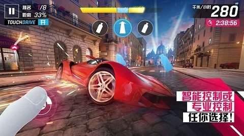 狂野飆車9最新破解版下載-狂野飆車9最新破解版安卓下載