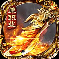 龙纹神途9职业