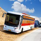 重型公交车模拟器