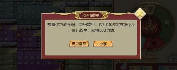 皇帝成长计划2无敌版下载-皇帝成长计划2无敌版手机版下载