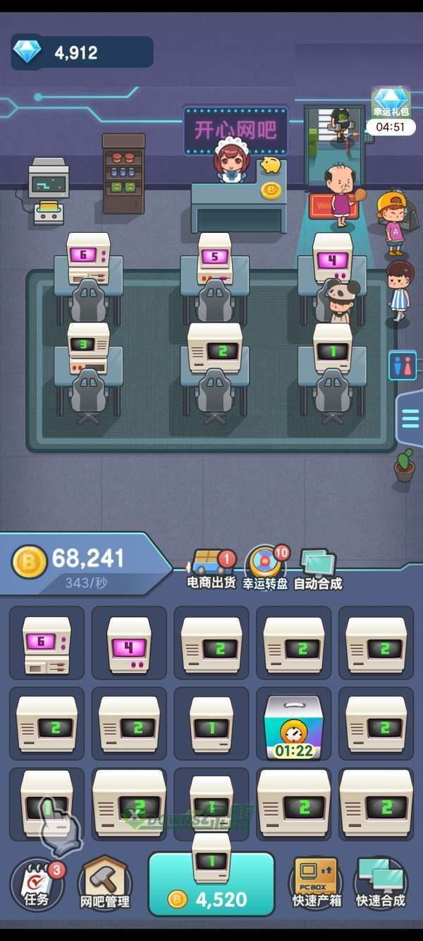 開心網吧賺錢版游戲下載-開心網吧賺錢(可提現)下載