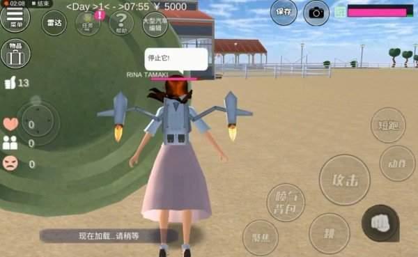樱花校园模拟器1.038.28版本无广告下载-樱花校园模拟器1.038.28版本外国建筑下载