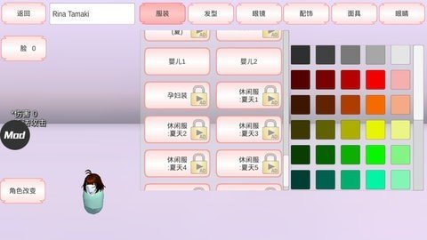 樱花校园模拟器1.038.28版本