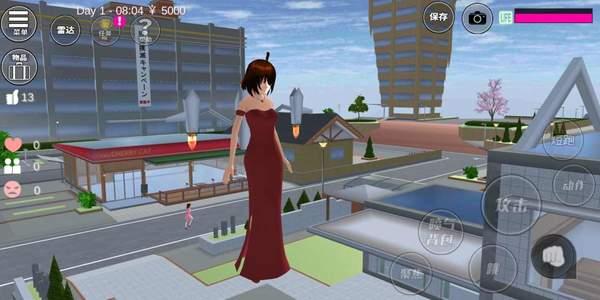 樱花校园模拟器正版无广告下载-樱花校园模拟器正版无广告1.038.29下载