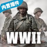 世界戰爭英雄破解版無限金幣新版