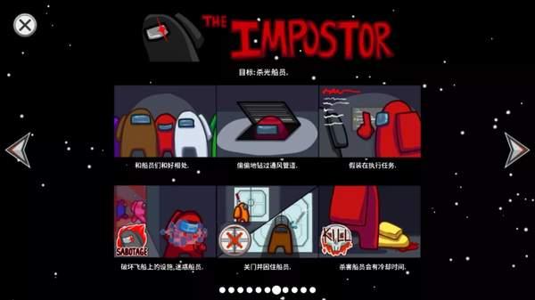 在我们之间游戏下载最新版-在我们之间游戏下载最新版中文版下载