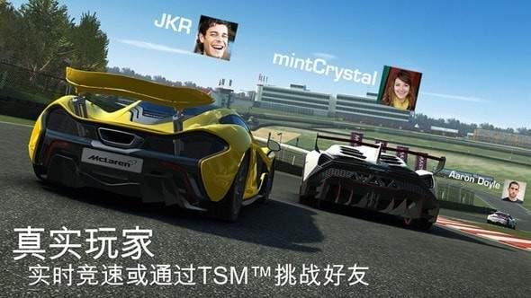 真实赛车3中文破解版下载-真实赛车3中文破解版无限金币下载