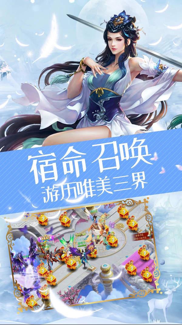 玄幻从神武女帝逼婚开始游戏下载-玄幻从神武女帝逼婚开始最新免费下载