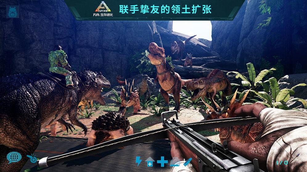 方舟生存进化手游破解版2.5