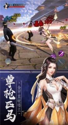 仙剑奇侠之蜀山剑仙安卓版下载-仙剑奇侠之蜀山剑仙安卓版游戏下载