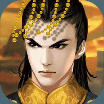 皇帝成长计划2破解版金手指