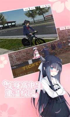 樱花公寓恋爱模拟器汉化下载-樱花公寓恋爱模拟器汉化版游戏下载