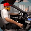 停车大师街头司机