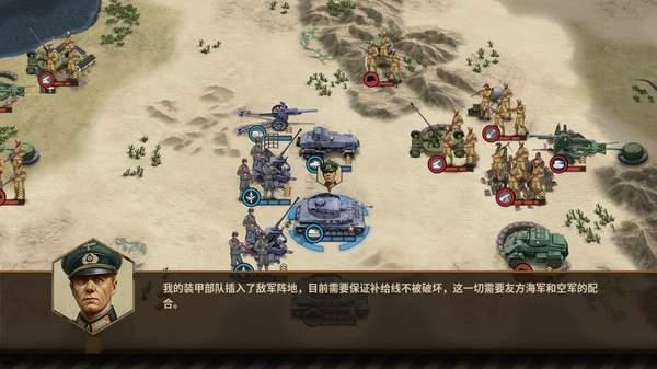 将军的荣耀3内购破解版1.3下载-将军的荣耀3内购破解版免费下载