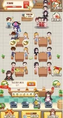 开心餐厅中文版下载-开心餐厅中文版最新下载