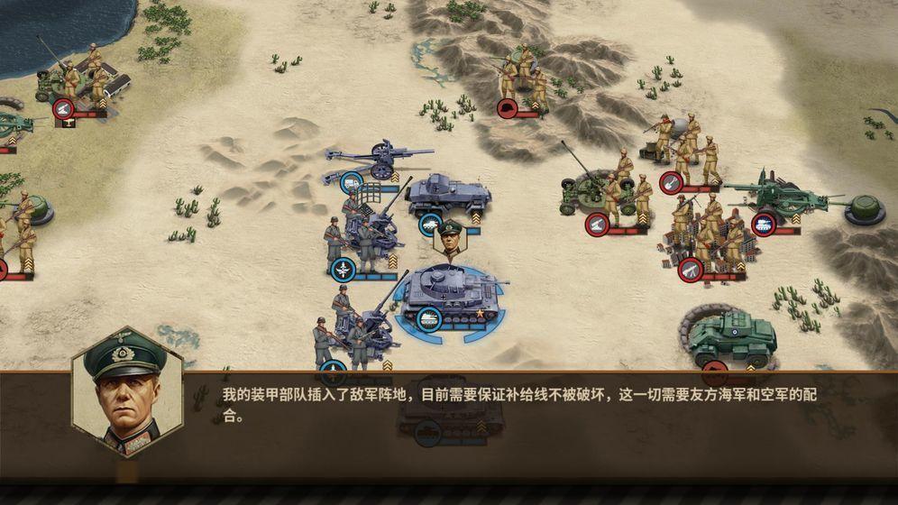 将军的荣耀3内购破解版1.3