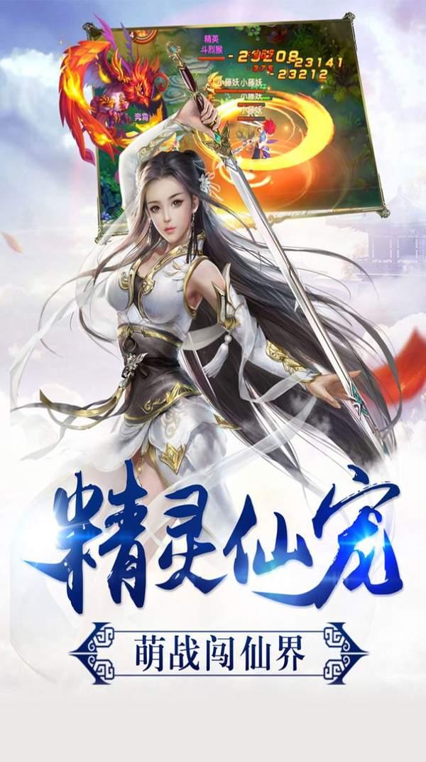 仙劍奇俠之蜀山劍仙最新版下載-仙劍奇俠之蜀山劍仙最新版正式版下載