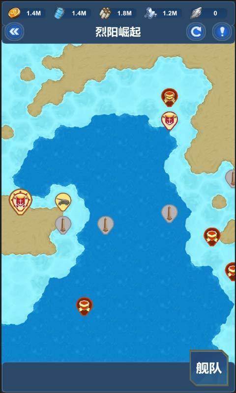 北洋海戰棋最新破解版