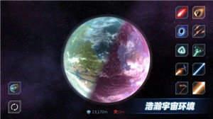 星戰模擬器2021最新版下載-星戰模擬器2021最新版無廣告下載