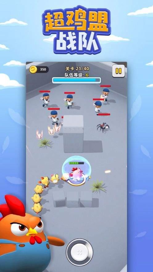 超雞萌戰隊安卓版下載-超雞萌戰隊最新安卓版下載