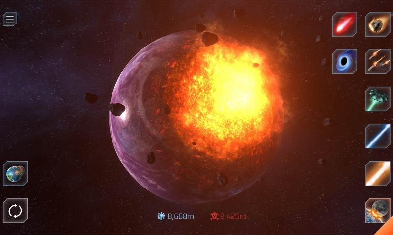摧毀行星模擬器