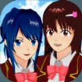 櫻花校園模擬器2021春季版