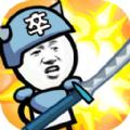表情包战争1.7.2版本全兵种满级
