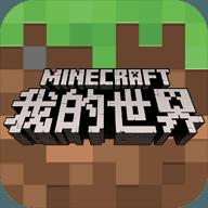 我的世界基岩版1.17矿洞更新