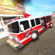 消防车城市救援消防车