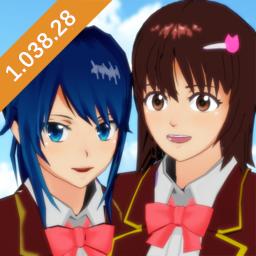 樱花校园模拟器1.038.28破解版