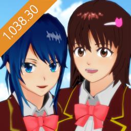 樱花校园模拟器1.038.30