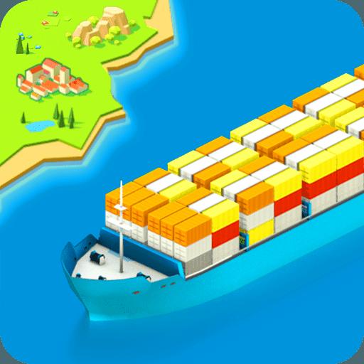 海港模拟器