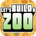 来造一家动物园