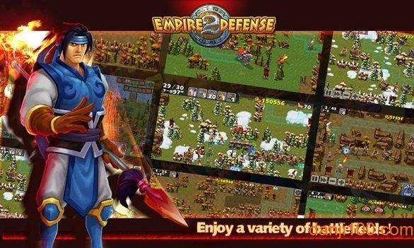 帝国塔防2单机中文版
