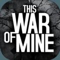 这是我的战争无限资源版