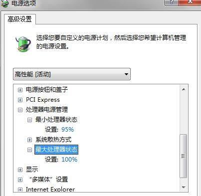 nba2k手机版下载-nba2k手机版安卓下载