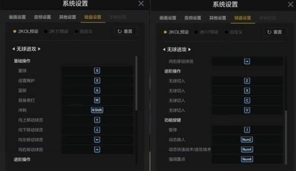 nba2k online 2云游戏下载-nba2k online 2云游戏移动版下载