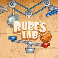 鲁伯的实验室