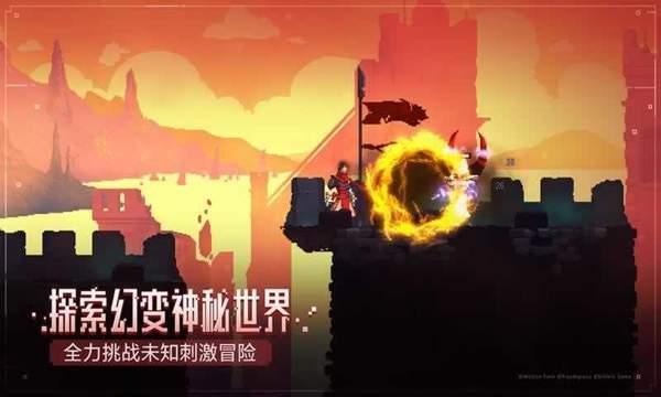 死亡细胞安卓手机版下载-死亡细胞安卓手机版中文版下载