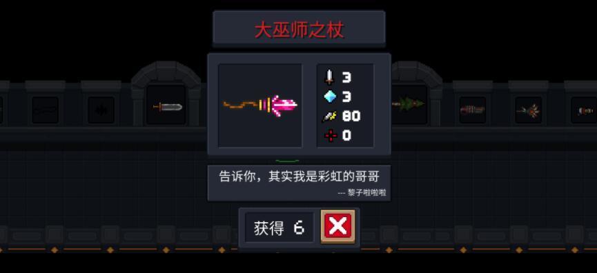元气骑士破解版3.1.5自带作弊浮窗下载-元气骑士破解版3.1.5自带作弊浮窗最新版下载