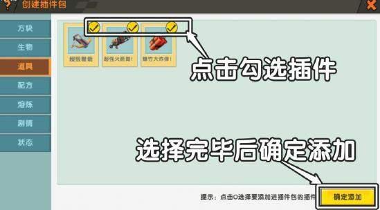 迷你世界1.0.0版本下载-迷你世界1.0.0版本正式版下载
