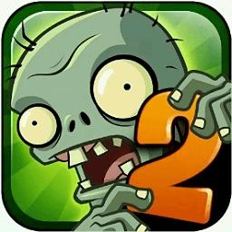 植物大战僵尸2破解版下载无限钻石2.5.77