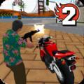 维加斯犯罪模拟器2破解版