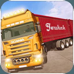 重型载货汽车模拟器