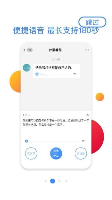 默往最新版app下载_默往安卓版下载