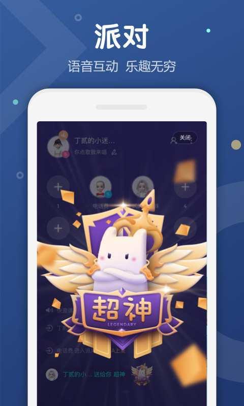 uki官方版app下载_uki安卓版下载