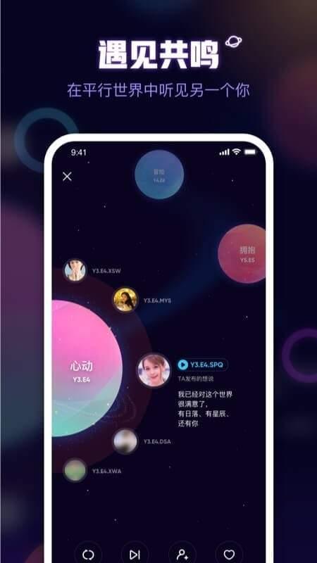 鱼耳语音最新版app下载_鱼耳语音安卓版下载