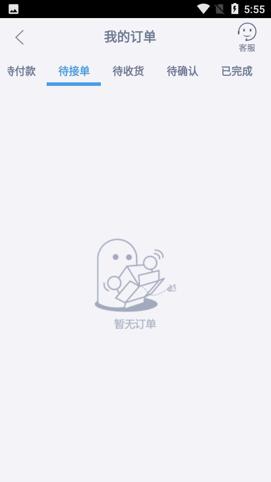 尚分宝下载_尚分宝最新版下载
