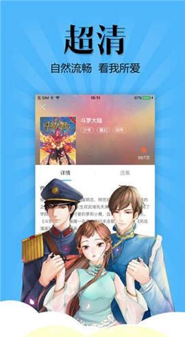 扑飞漫画免费版下载_扑飞漫画免费版安卓下载